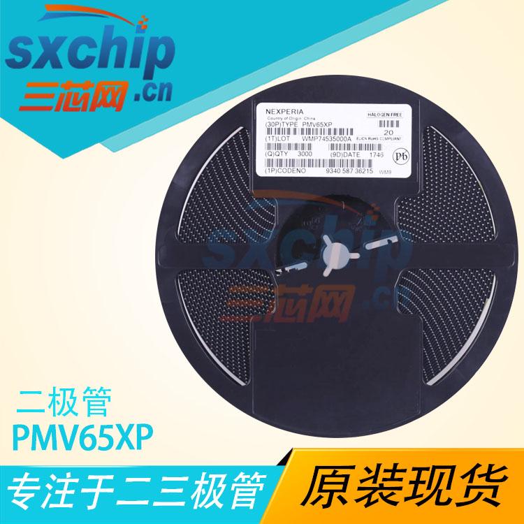 PMV65XP