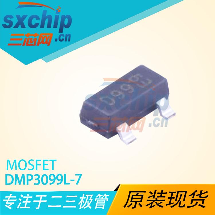 DMP3099L-7