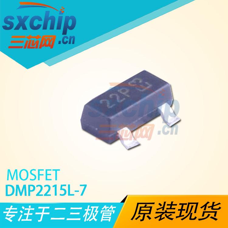DMP2215L-7