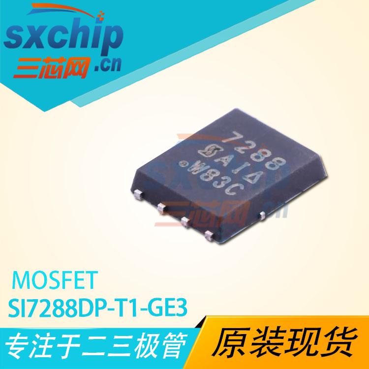 SI7288DP-T1-GE3