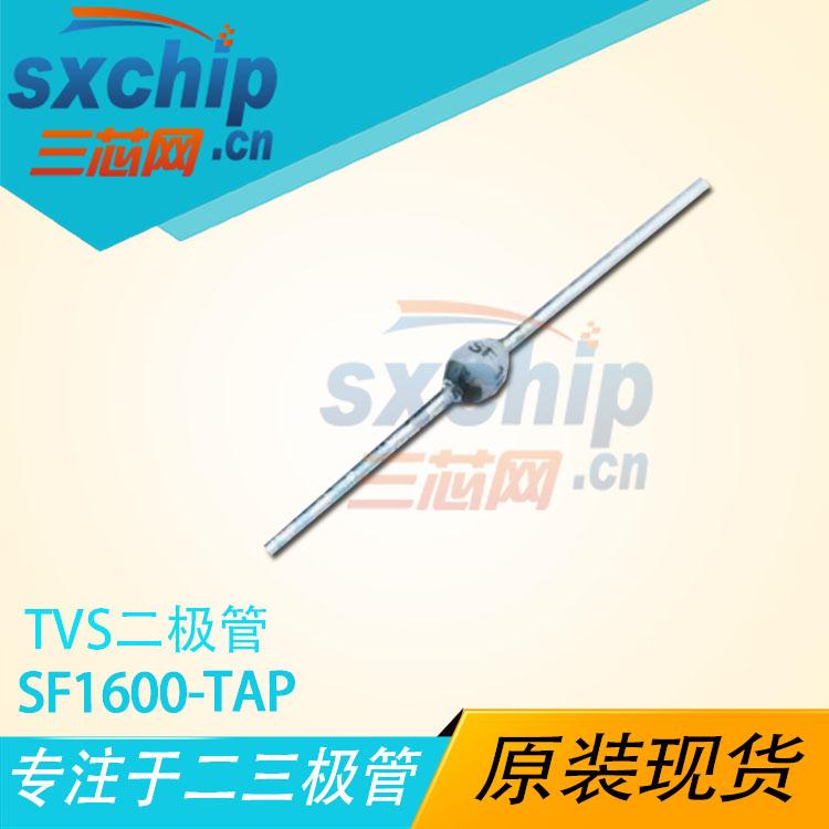 SF1600-TAP