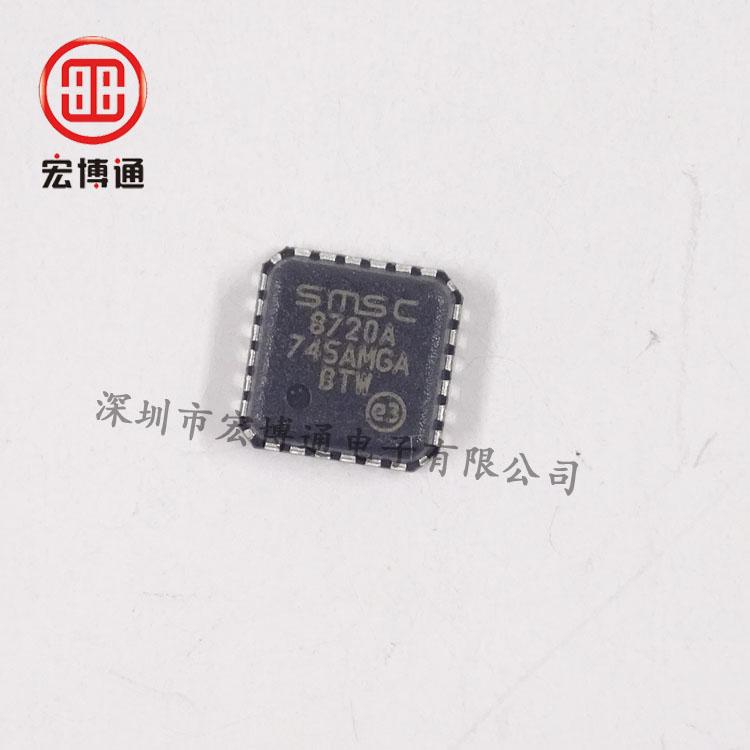 LAN8720A-CP