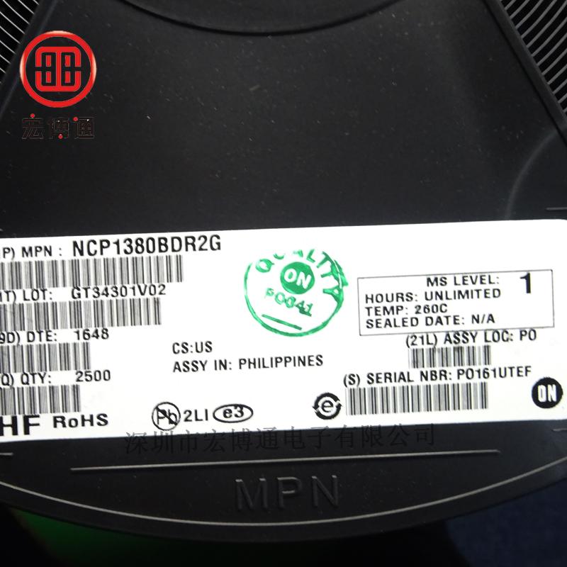 NCP1380BDR2G