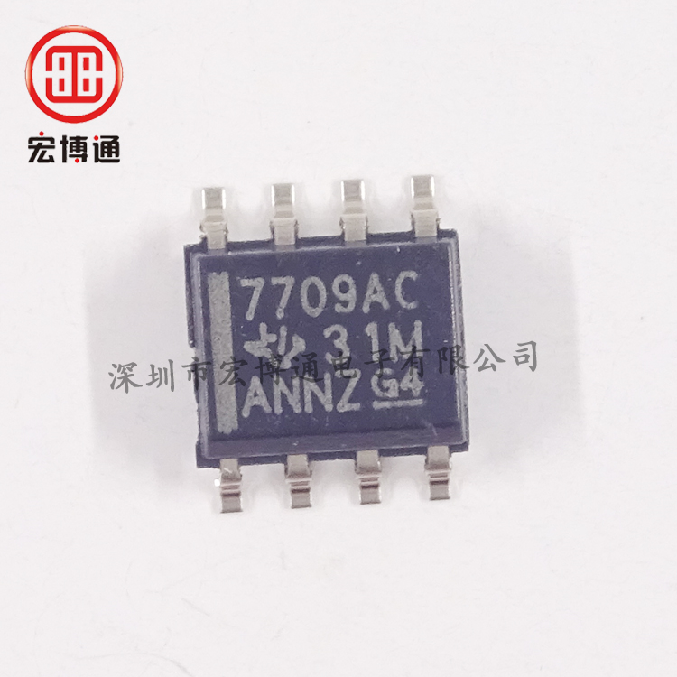 TL7709ACDR