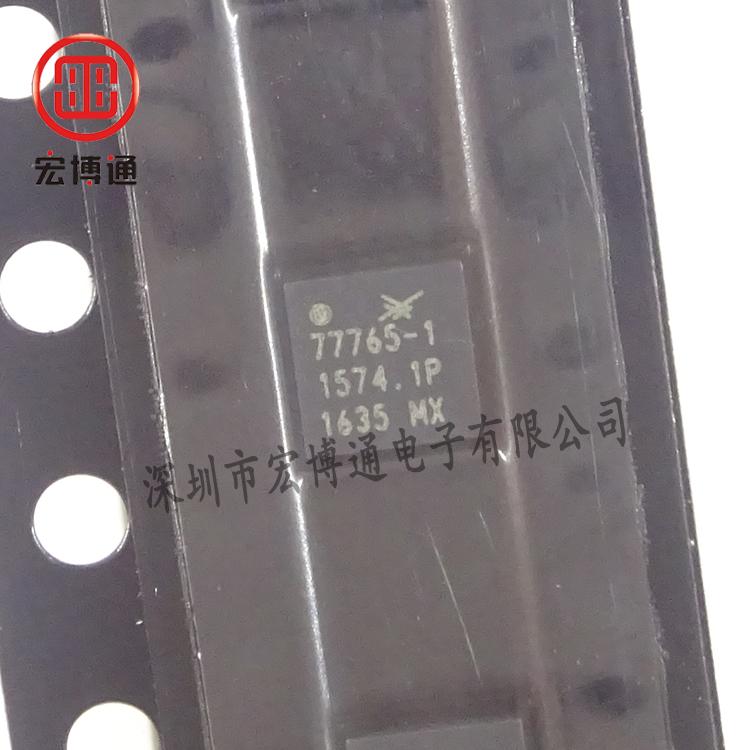 SKY77765-11
