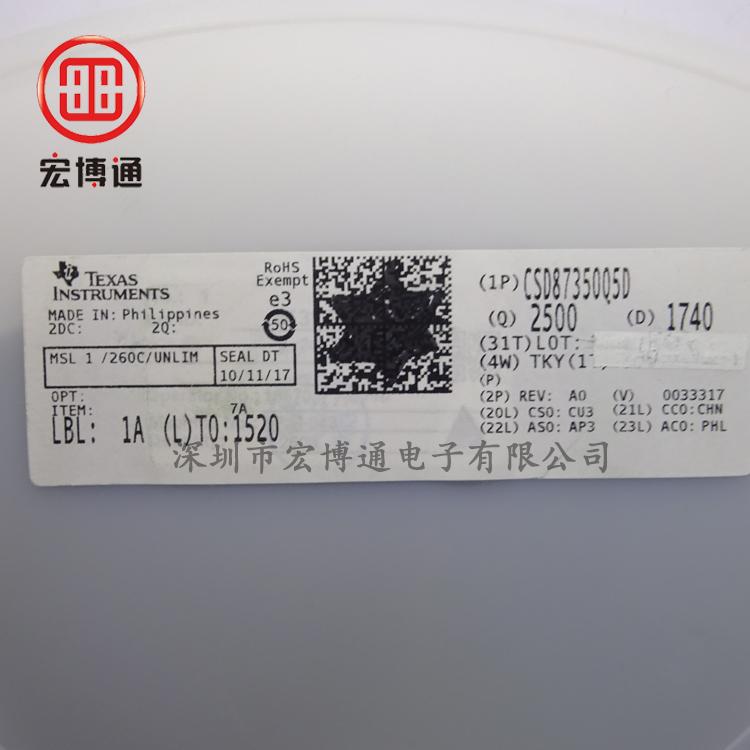CSD87350Q5