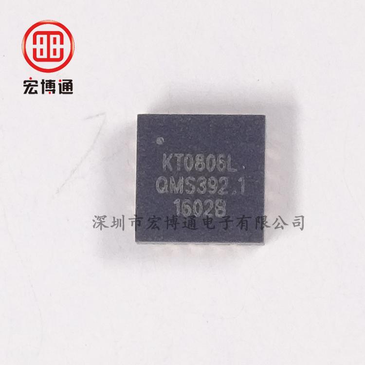 KT0806L
