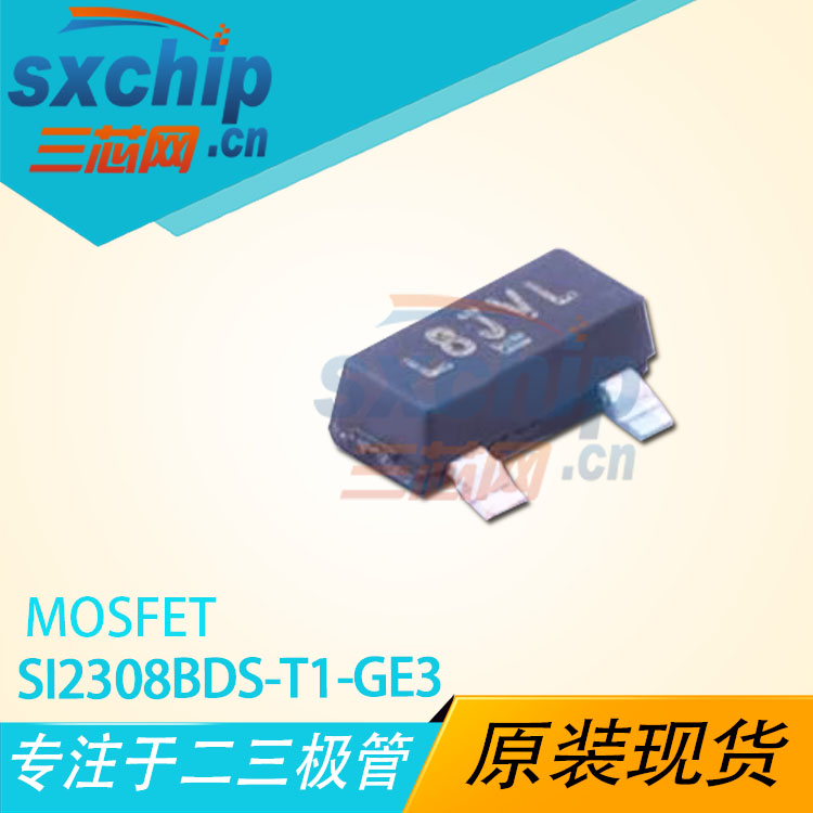 SI2308BDS-T1-GE3