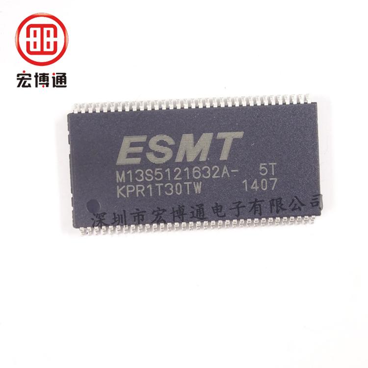 M13S5121632A-5T