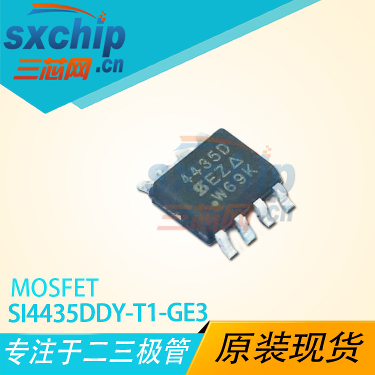 SI4435DDY-T1-GE3