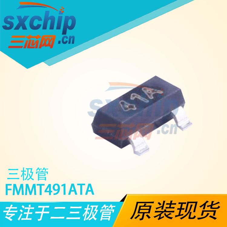 FMMT491ATA