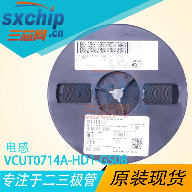 VCUT0714A-HD1-GS08