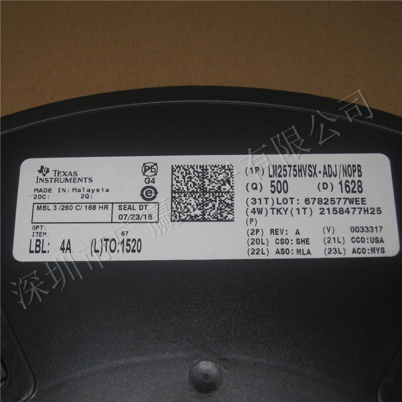 LM2575HVSX-ADJ/NOPB