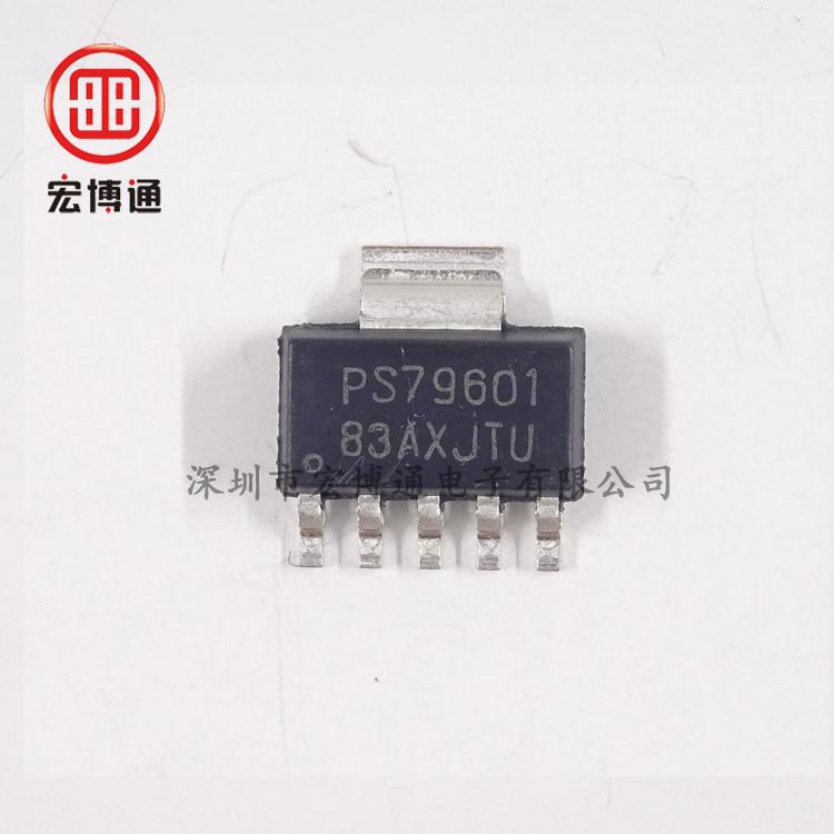 TPS79601DCQ