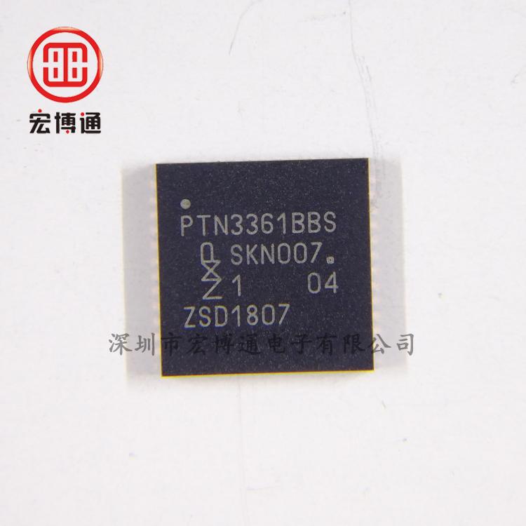 PTN3361BBS