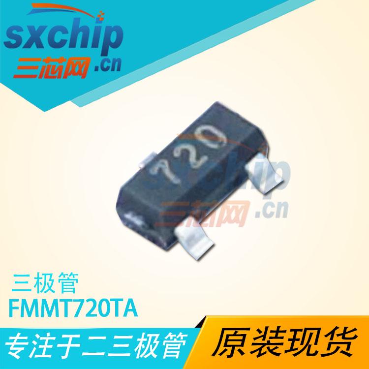 FMMT720TA