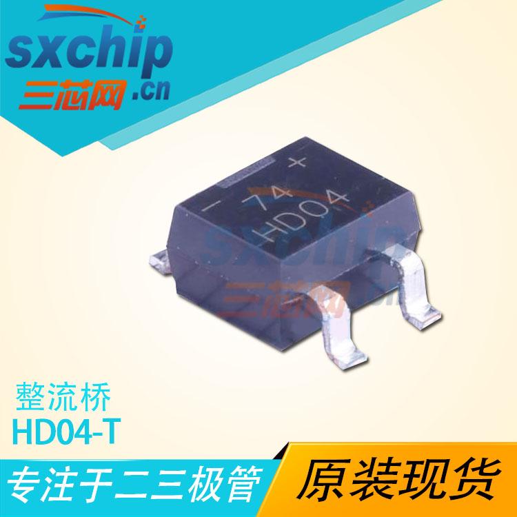 HD04-T