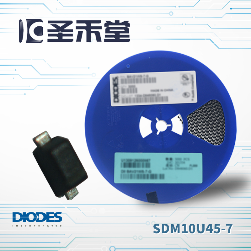 SDM10U45-7