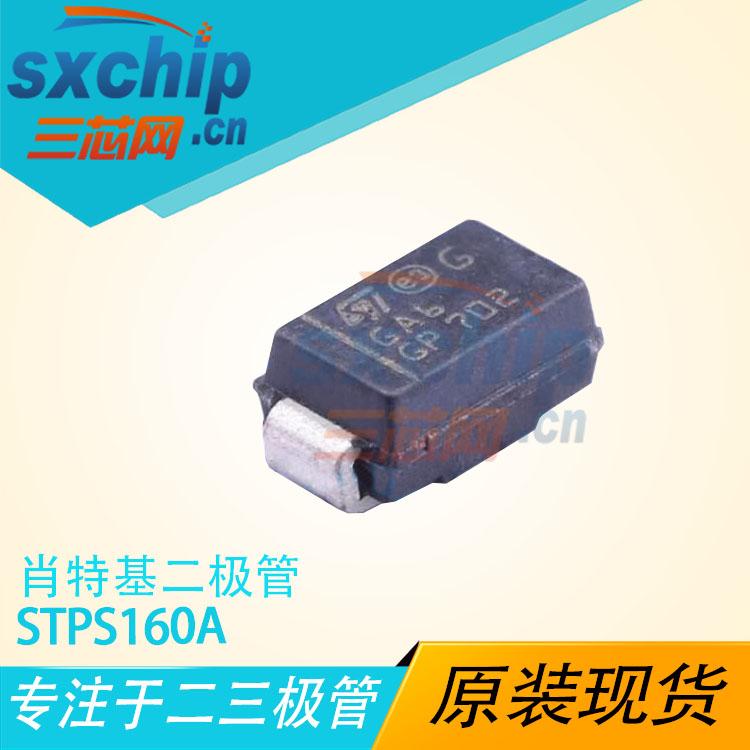 STPS160A