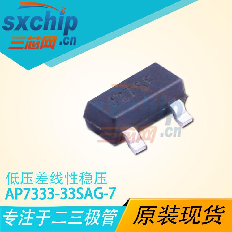 AP7333-33SAG-7