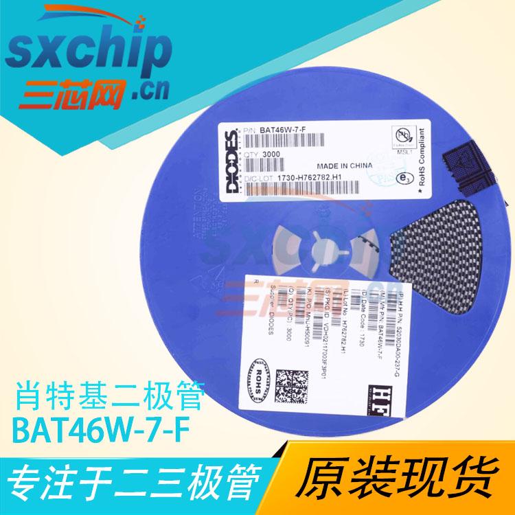 BAT46W-7-F