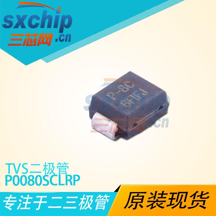 P0080SCLRP