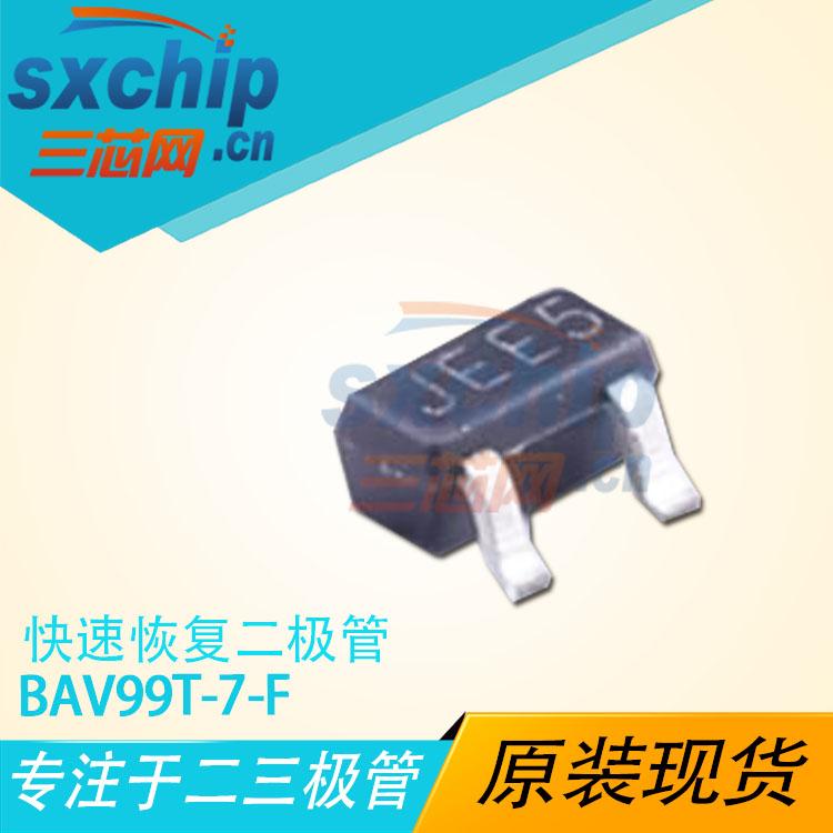 BAV99T-7-F