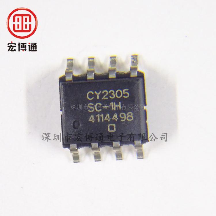 CY2305SC-1H