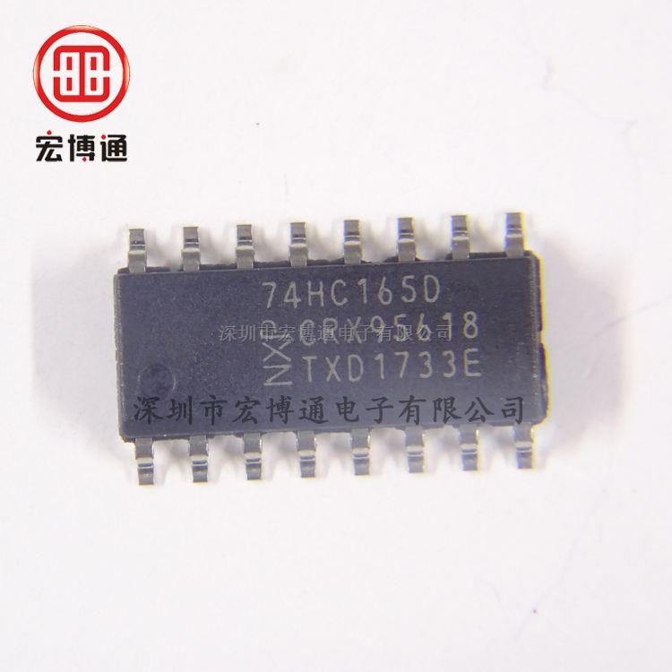 SN74HC165DR