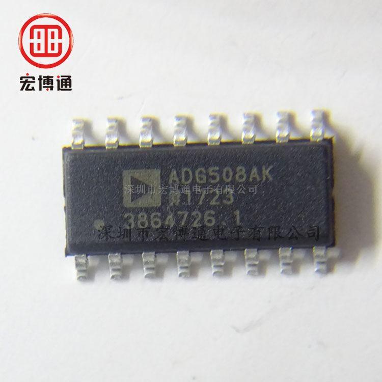 ADG508AKR