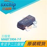 MMBT3904-7-F 40V NPNSOT-23