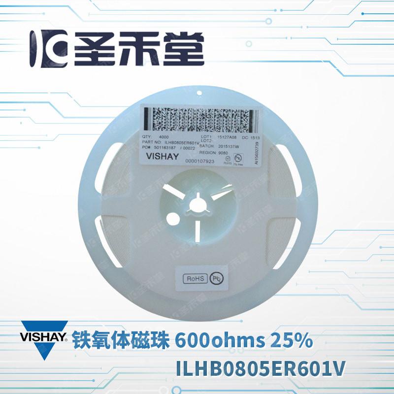 ILHB0805ER601V