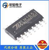 TM1651 数码管驱动IC  SOP16/DIP16