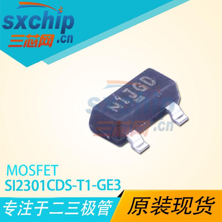 SI2301CDS-T1-GE3