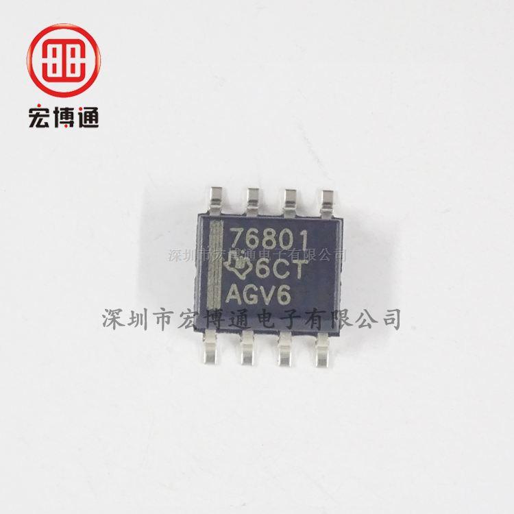 TPS76801QD