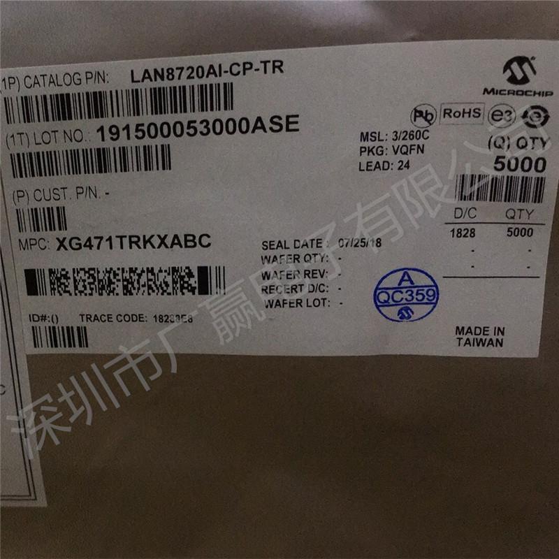 LAN8720AI-CP-TR