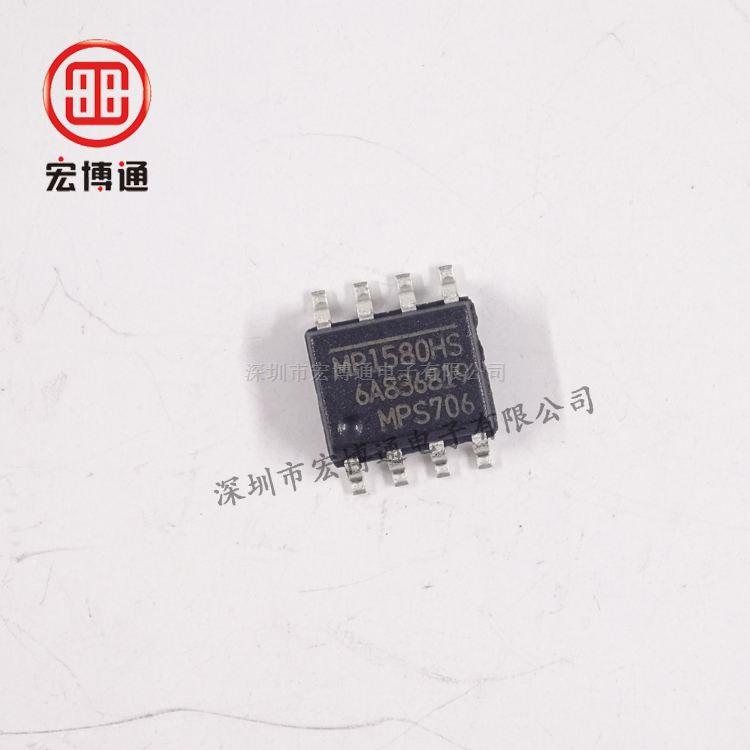 MP1580HS-LF-Z