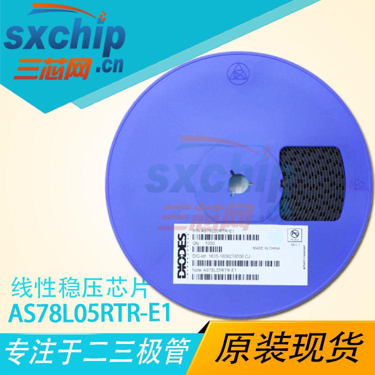 AS78L05RTR-E1