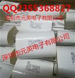 941C12W1P5K200VDC无感电容