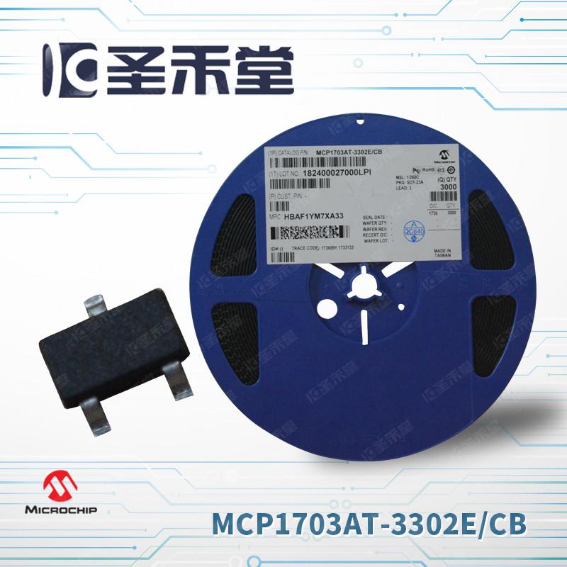 MCP1703AT-3302E/CB