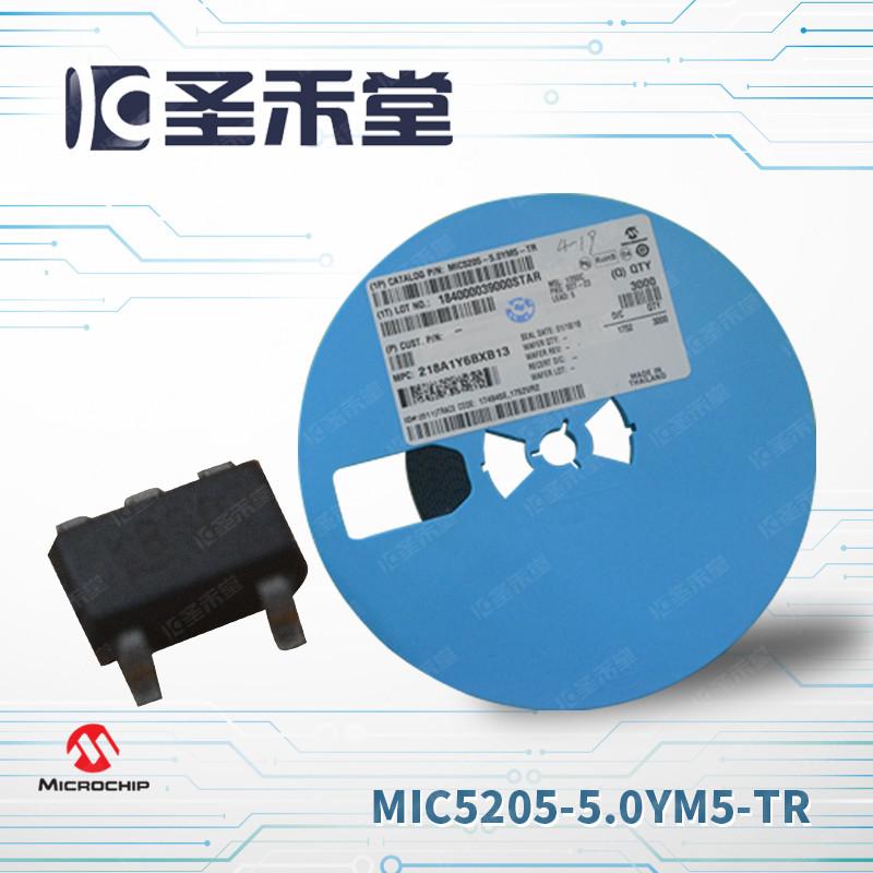 MIC5205-5.0YM5-TR