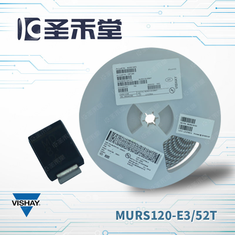 MURS120-E3/52T
