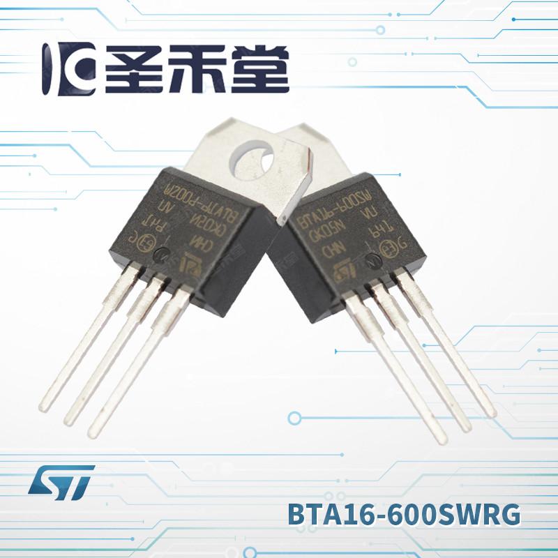BTA16-600SWRG