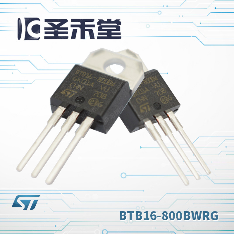 BTB16-800BWRG