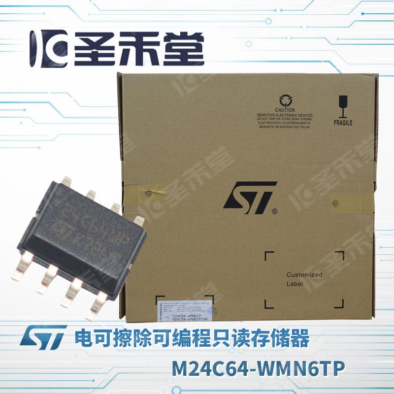 M24C64-WMN6TP