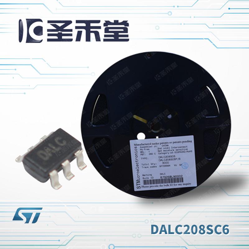 DALC208SC6
