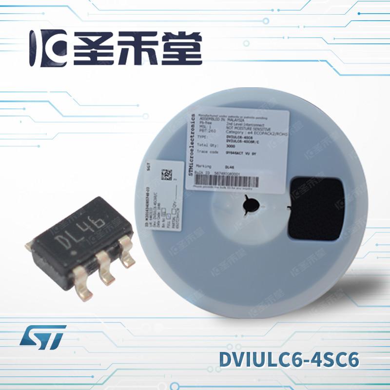DVIULC6-4SC6