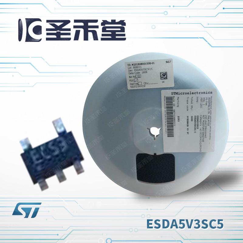ESDA5V3SC5