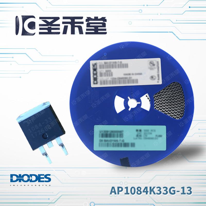 AP1084K33G-13