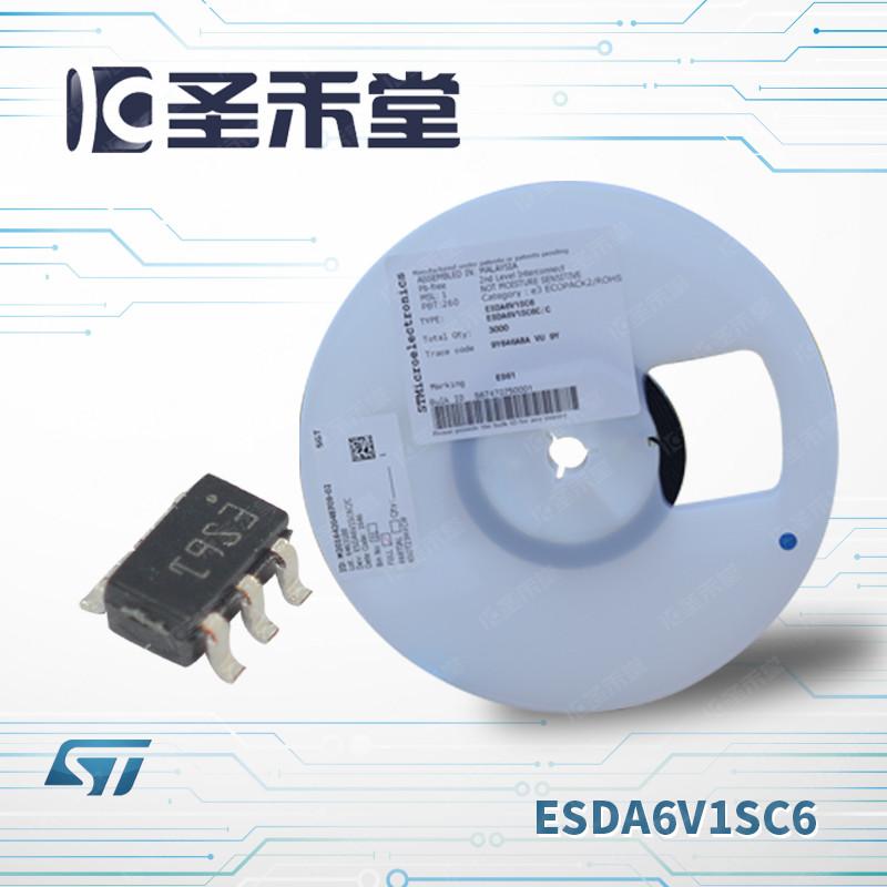 ESDA6V1SC6